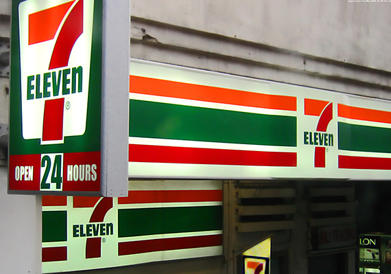 A 7Eleven on the Upper West Side