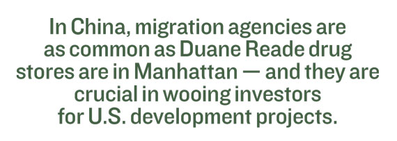 eb-5-migration-quote