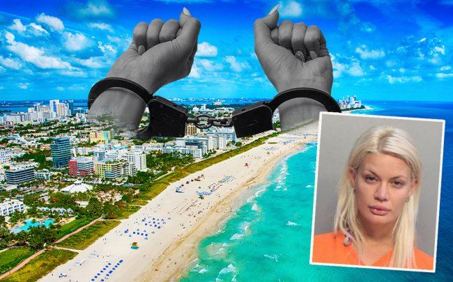 Cheyenne Lutek (Credit: Miami-Dade County Dept. of Corrections, iStock)