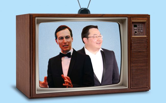 Jared Kushner and Jho Low (Credit: Getty Images)